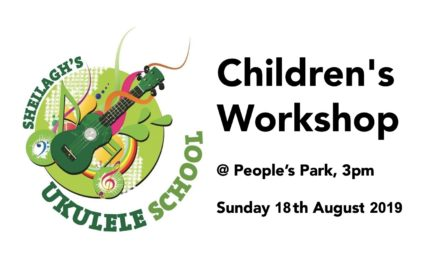Free Children's/Beginner's Workshop